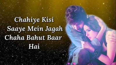 Mehrama Lyrics - Darshan Raval
