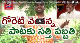 Bithiri Sathi Sings Goreti Venkanna Songs  Funny With Savitri  Teenmaar News