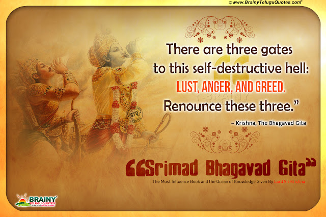 bhagaad gita motivational words in english, bhagavad gita inspirational sayings for youth in english,