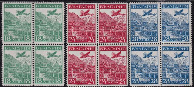 Bulgaria-1932 Junkers over Rila monastery