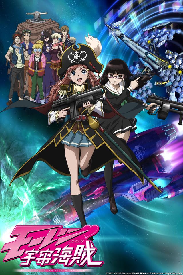 Anime Piraten
