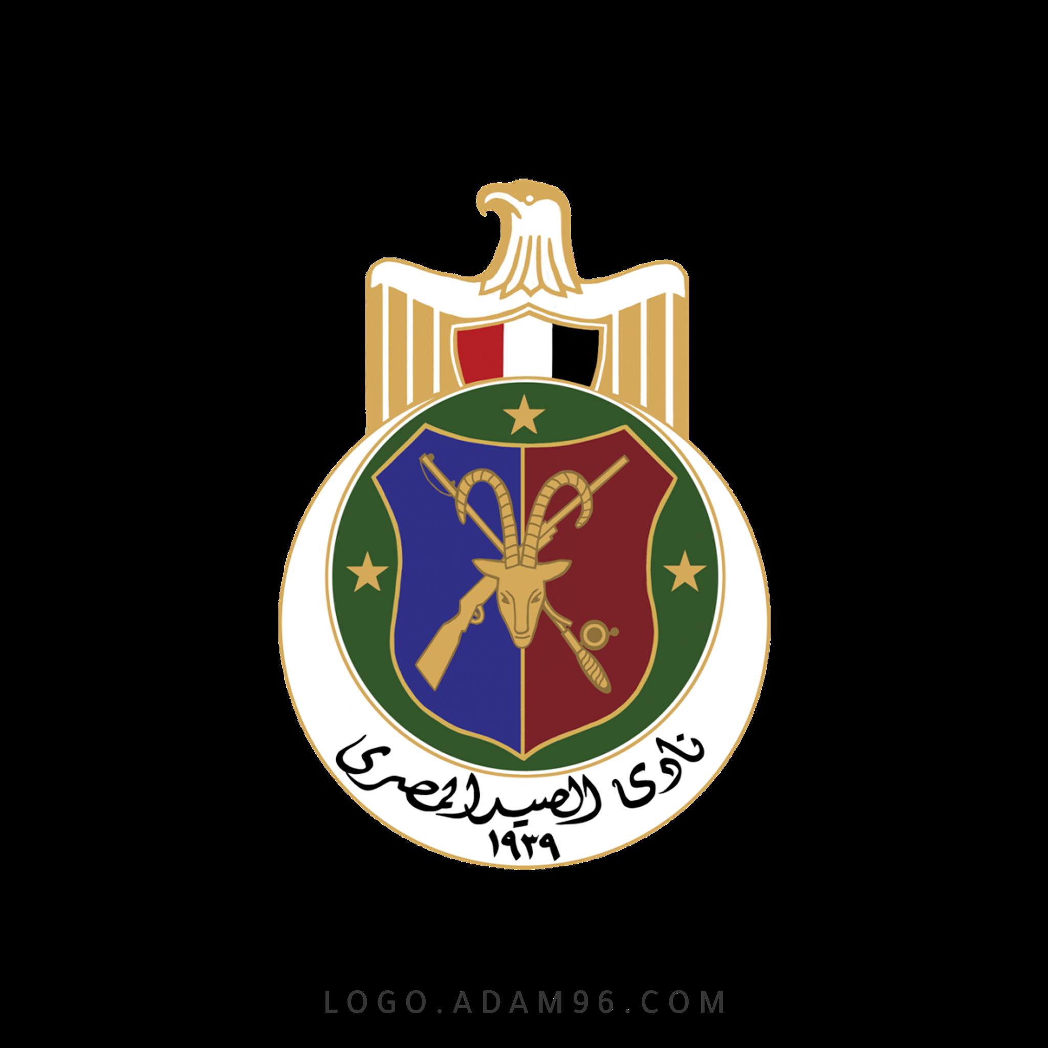 تحميل شعار نادى الصيد المصرى لوجو رسمي بدقة عالية شفاف PNG