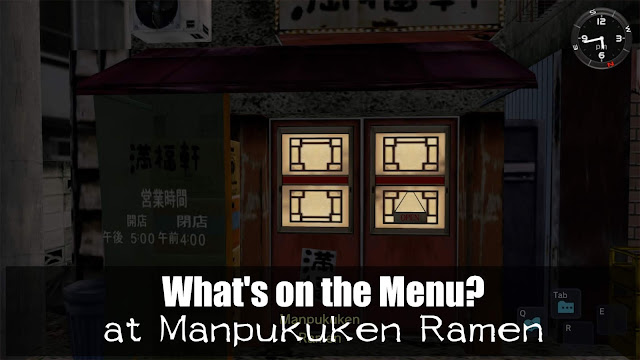 What's On the Menu at the Manpukuken Ramen Restaurant | Translation