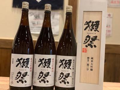 Minuman Shinjuku