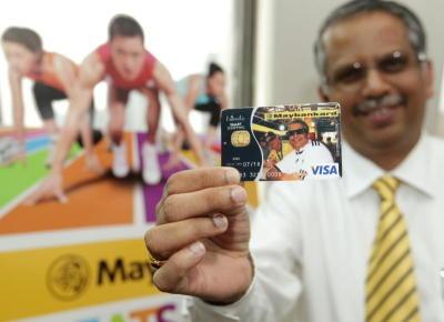 Ini Cara Abadikan Foto Di Kad ATM Maybank
