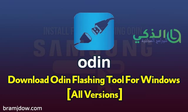 Odin program with an explanation of the use