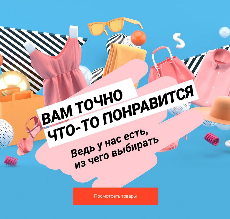 https://clck.ru/Qrhdf