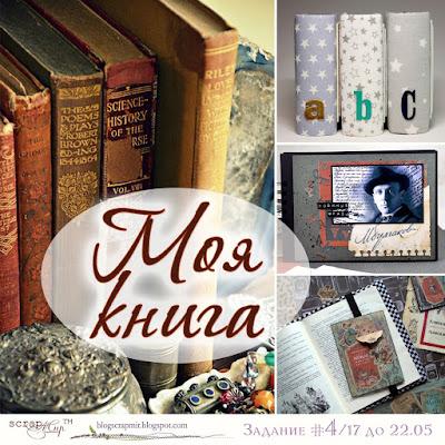 blogscrapmir
