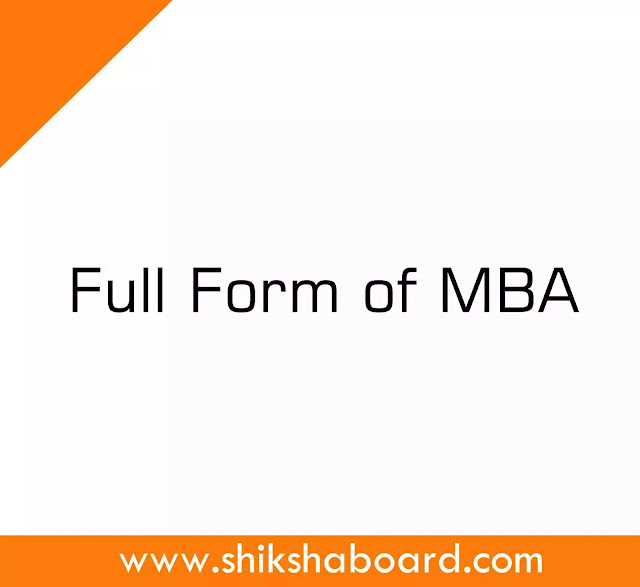 What is full form of MBA?