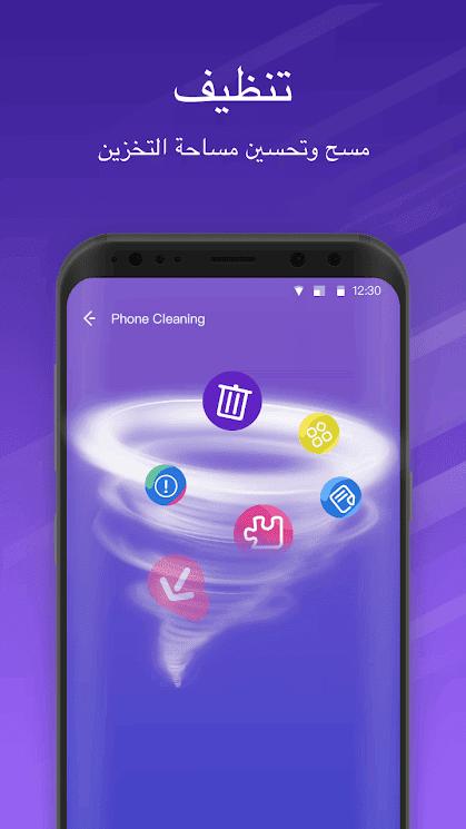 تطبيق Nox Cleaner للأندرويد 2019 - Screenshot (1)