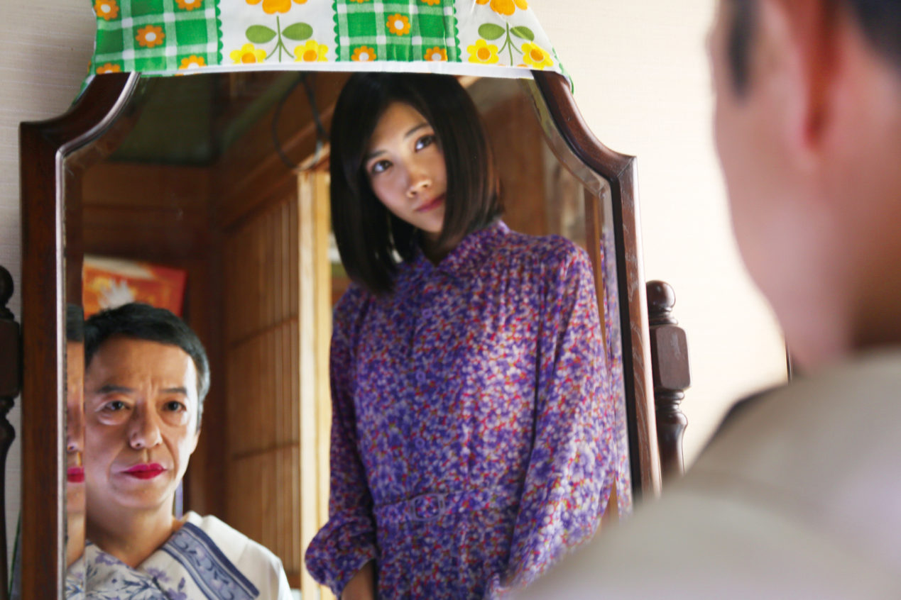 My Father, The Bride - Momoko Fukada