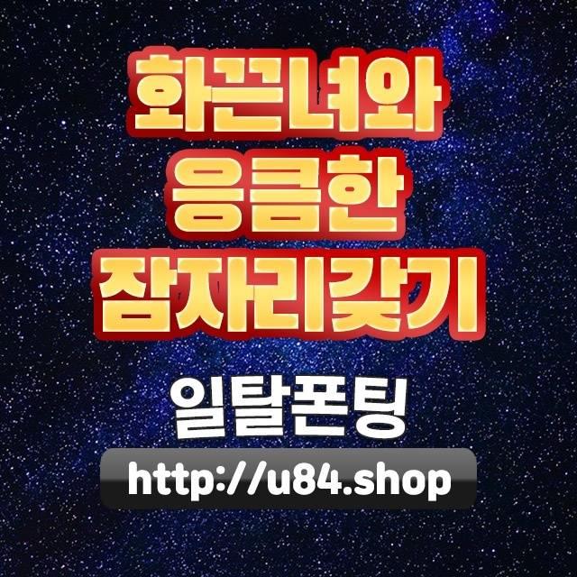 강원춘천 성인피아노학원