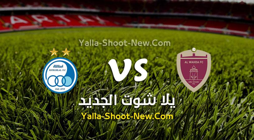 مباراة الوحدة الإماراتي واستقلال طهران