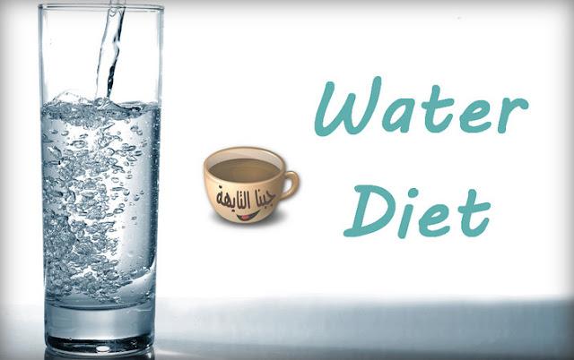 رجيم الماء الرهيب اسرع رجيم لانقاص الوزن في أسبوع مع تجنب أضراره
