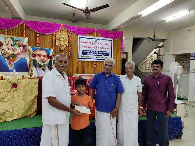 கல்வி உதவித்தொகை வழங்கும் விழா, ஸ்ரீபெரும்புதூர்