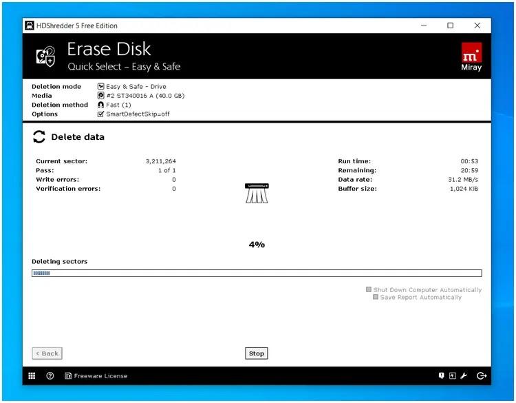 HDShredder : Διαγράψτε με ασφάλεια τα δεδομένα σας ώστε να μην μπορούν να ανακτηθούν