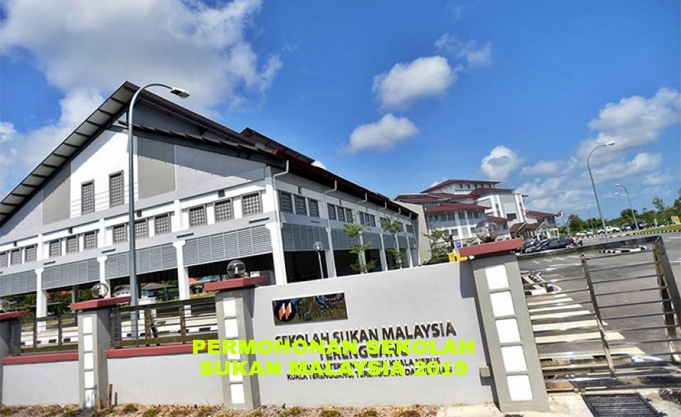 Permohonan Sekolah Sukan Malaysia Ssm 2020 Online Semakan Upu