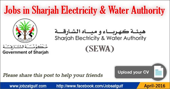 Jobs In Sharjah Electricity Amp Water Authority Jobzatgulf Com