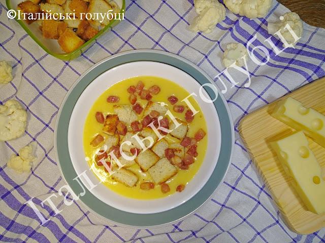 рецепти з цвітною капустою