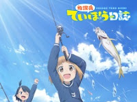 Download Houkago Teibou Nisshi Episode 1 Subtitle English