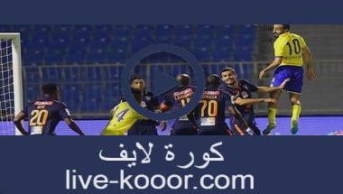 مشاهدة مباراة النصر والفيحاء بث مباشر  29-08-2020 الدوري السعودي