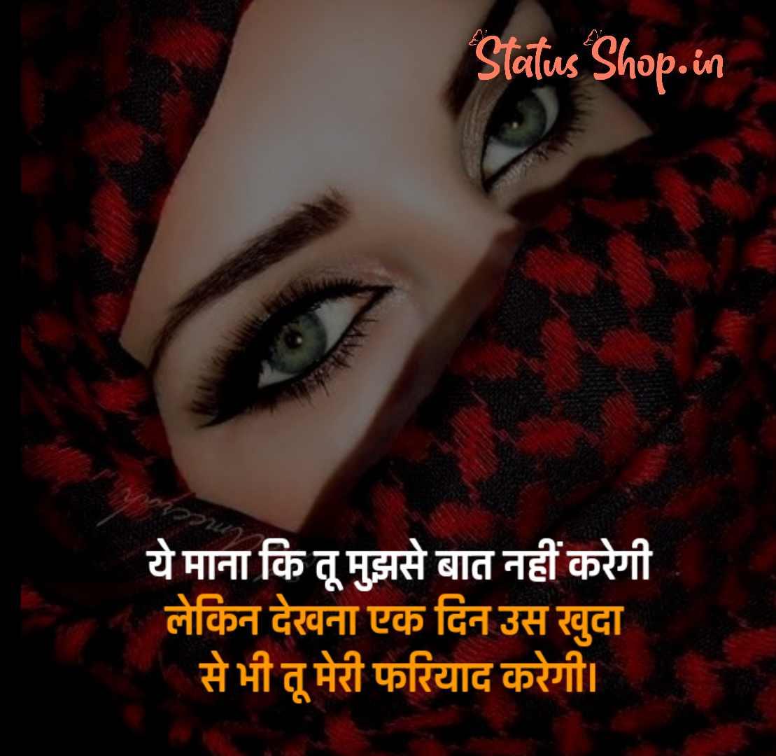 Sad-shayari-in-hindi