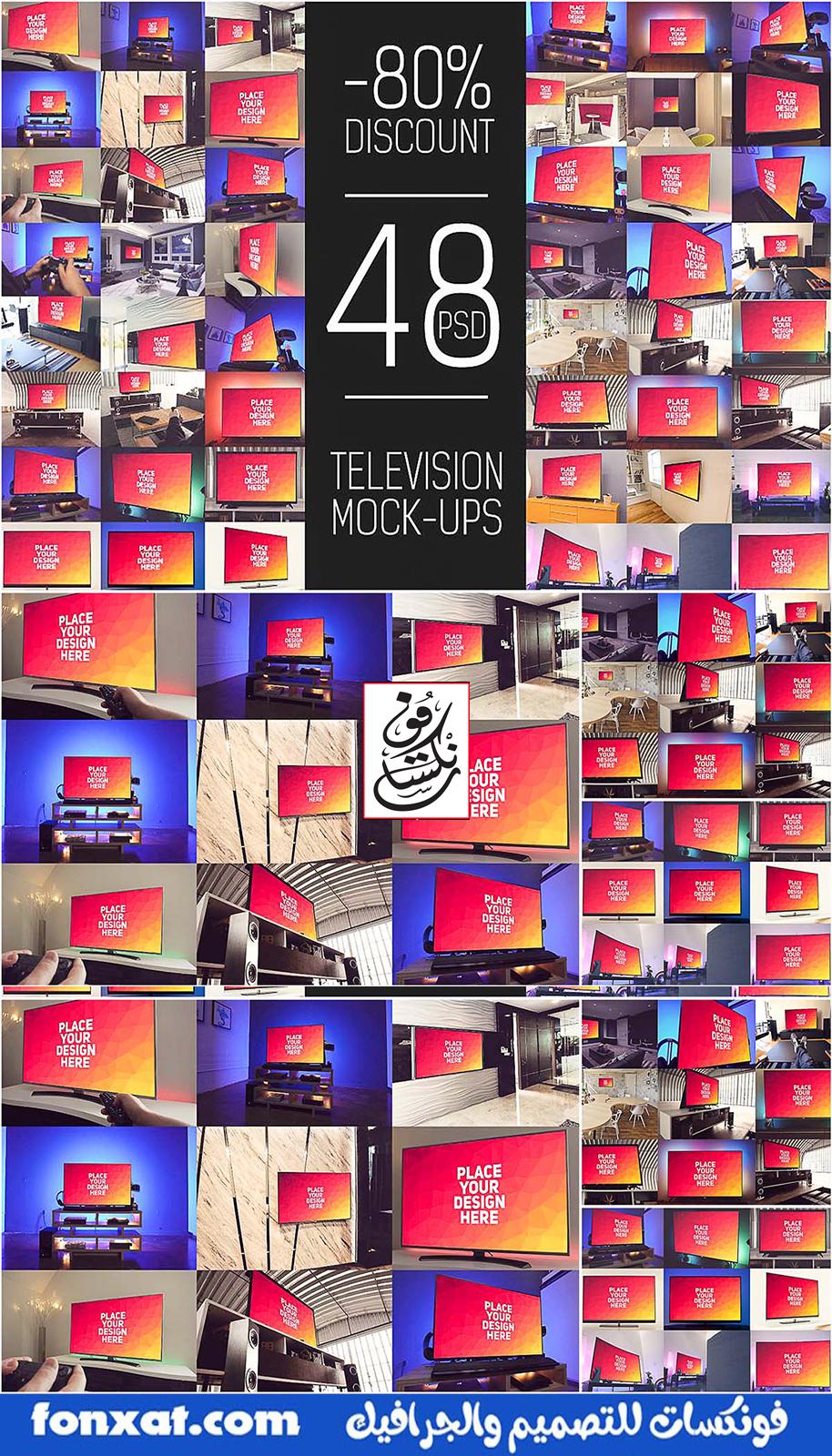 موك اب احترافى شاشات عرض وتليفزيون شاشات عملاقة احترافية تحميل مجانى
