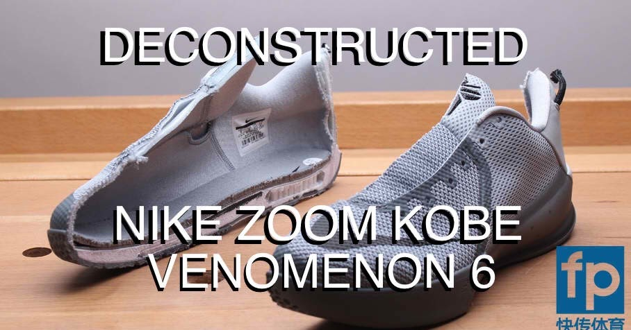 on sale 77184 fbe05 Deconstructed  Nike Zoom Kobe Venomenon 6   Fresh Pair PH