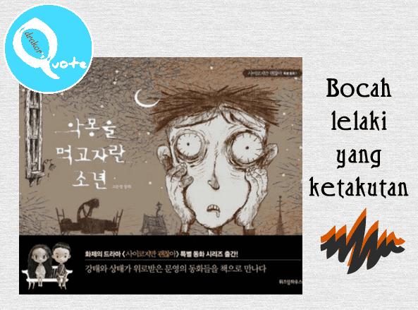 Cerita Dongeng dalam Drama It's Okay to Not Be Okay