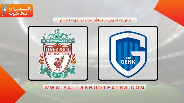 مباراة جينك و ليفربول 5-11-2019 في دوري ابطال اوروبا