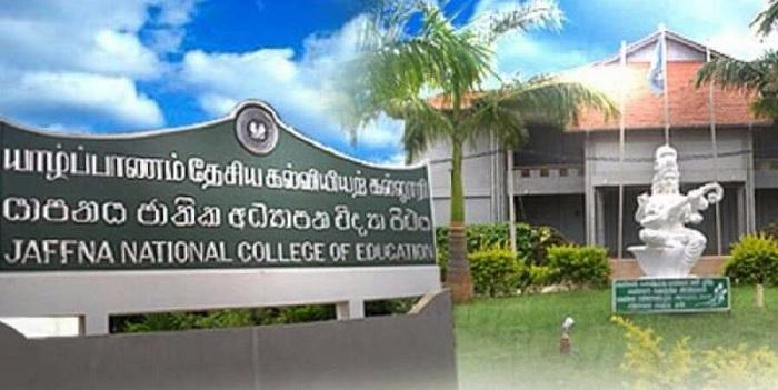 கோப்பாய் தேசிய கல்வியற் கல்லூரி முப்படையினரிடம்...!