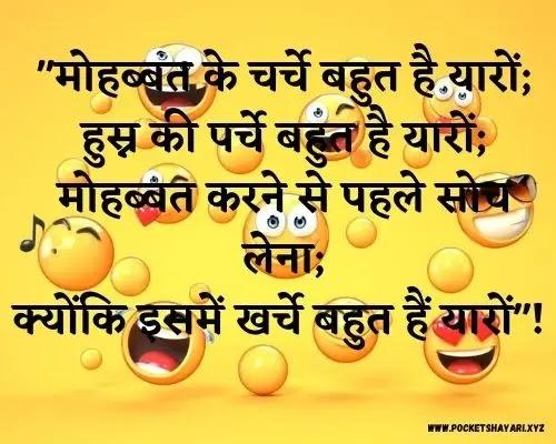 Funny love jokes