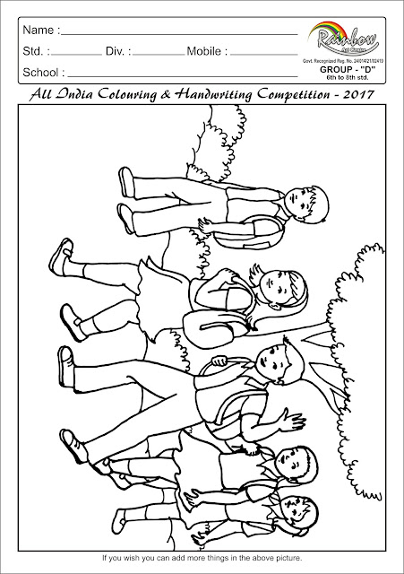 Colouring page for Group D (Std. 6th to 8th)