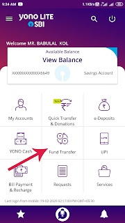 Yono SBI App Se Money Transfer Kaise Kare