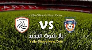 نتيجة مباراة الفيحاء والشباب اليوم الجمعة بتاريخ 14-08-2020 في الدوري السعودي