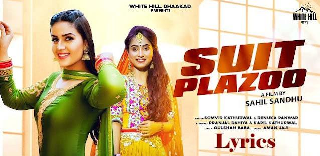 SUIT PLAZOO Lyrics - Renuka Panwar | Pranjal Dahiya | New Haryanvi Song 2021