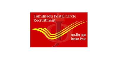 Mail Motor Service Chennai