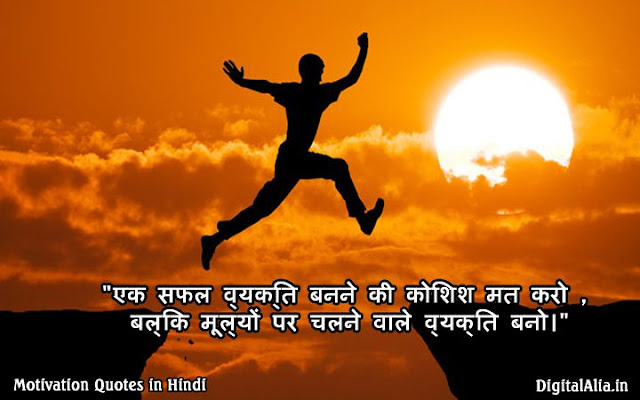 truth of life quotes hindi