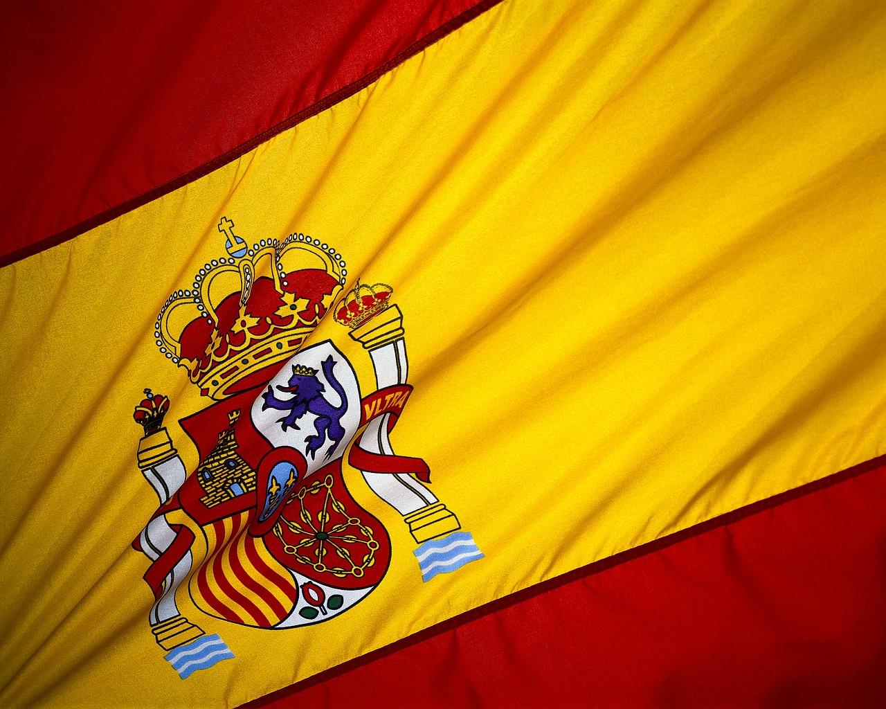 Graafix!: Wallpapers Flag of Spain