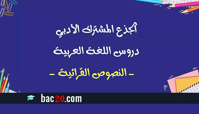 النص السردي: الصمت أبو المعاطي أبو النجا