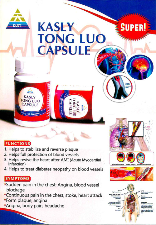 Tong-Luo-Capsule