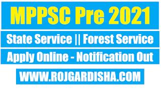 MPPSC Pre SSE/SFE Apply Online