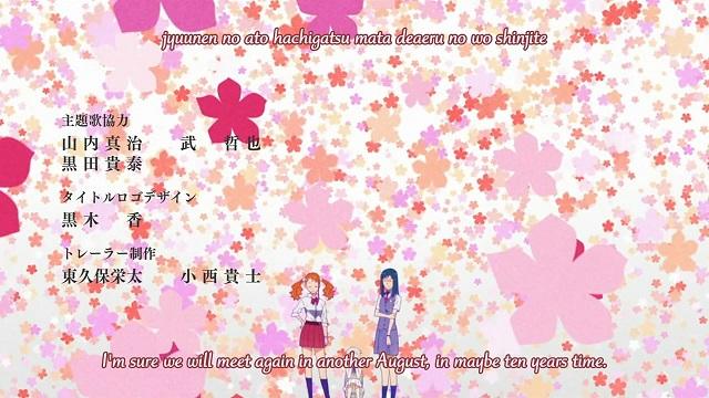 kimi ga kuretamono by ai kayano,haruka tomatsu&saori hayami - ending ano hi mita hana no namae o bokutachi wa mada,