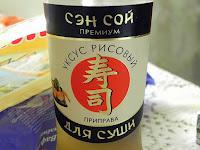 Выбираем и готовим рис для роллов (Варианты рецептов приготовления риса и заливки) рис, роллы, суши, кухня японская, кулинария, советы кулинарные, рецепты кулинарные, приготовление, еда, про рис, про суши, про роллы, уксус рисовый, заливка для риса, выбор риса, рис японский, правила приготовления суши, http://prazdnichnymir.ru/,рис для суши рецепт приготовления, рис для суши какой нужен, виды риса для суши, рисовый уксус, рисовая заливка рецепт, http://prazdnichnymir.ru/, рис, роллы, суши, кухня японская, закуски, приготовление роллов, блюда из морепродуктов, закуски из морепродуктов, блюда из риса, блюда из рыбы, кулинария, рецепты кулинарные, еда, про еду, про роллы, про суши, Техника приготовления суши и роллов, как сделать роллы своими руками, суши в домашних условиях, суши пошаговый рецепт с фото, что нужно для роллов в домашних условиях, как приготовить роллы приготовление в домашних условиях, начинки для суши и роллы в домашних условиях, рецепт с фото начинка для суши, запеченные роллы в домашних условиях, запеченные роллов в домашних условиях рецепт с фото, как готовить ролы дома, суши в домашних условиях, чем заменить рисовый уксус для суши, начинка для роллов основные виды, роллы филадельфия рецепт с фото, как заворачивать ролл, лучшие рецепты домашних роллов, как сварить рис для суши, как сварить рис для роллов, как приготовить заливку для риса рецепт, как приготовить заливку для сущи рецепт, какие бывают начинки для роллов, как называются некоторые виды роллов, самые вкусные роллы рецепт, роллы своими руками, роллы для праздничного стола, японская кухня, японские блюда, японская традиция, лучшие японские рецепт, как сделать роллы рецепт,