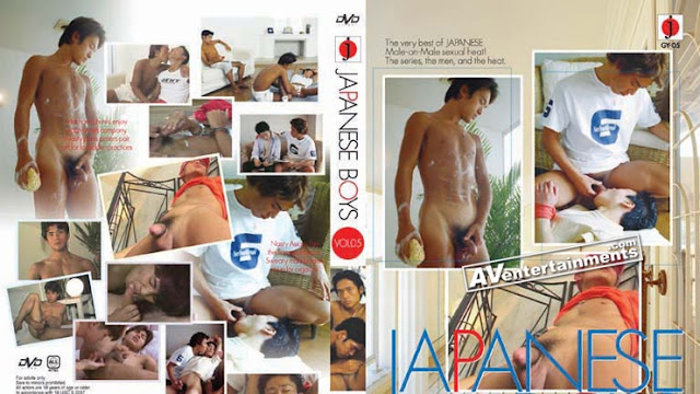 Japanese Boys Vol.05