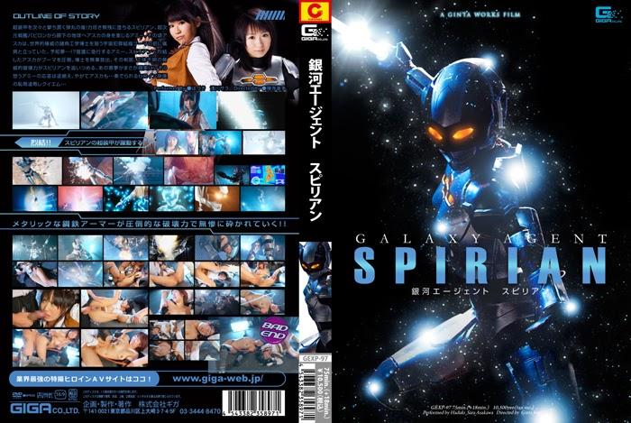 GEXP-97 Galaxy Agent Spirian