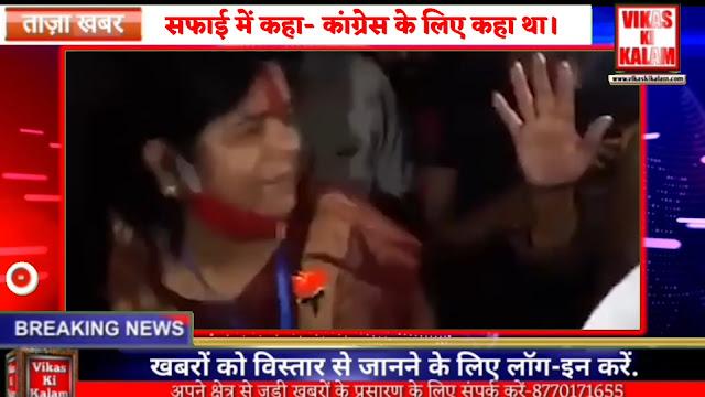 इमरती देवी का बयान सोशल मीडिया में वायरल