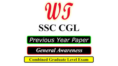 SSC CGL Previous Year General Knowledge Questions