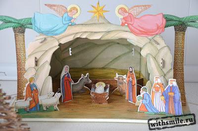 Рождественский вертеп своими руками. Рождественская история для детей. Christmas Nativity DIY