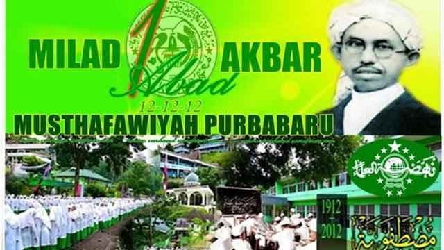 Pesantren Musthafawiyah, Pesantren NU Tertua di Sumatera